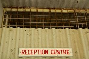 Fannie Bay Gaol Reception Centre