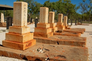 headstones Japanese Cemtery Broome