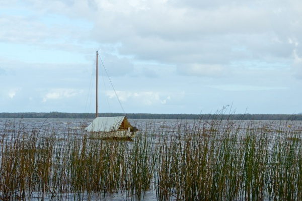 boat on Lake Cootharaba